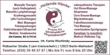 praxis f r ganzheitliche physiotherapie heilende 12623 berlin hellersdorf mahlsdorf wegweiser. Black Bedroom Furniture Sets. Home Design Ideas