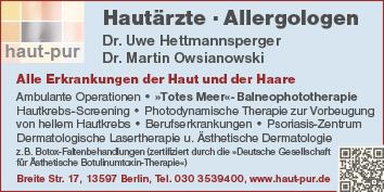 medizinische kosmetik berlin entfernung von derchen berlin puva badetherapie berlin in berlin. Black Bedroom Furniture Sets. Home Design Ideas