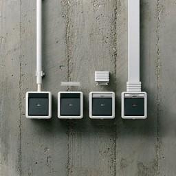 schalter f r feuchtr ume berlin schalterprogramme gira berlin sicherheitstechnik berlin in. Black Bedroom Furniture Sets. Home Design Ideas